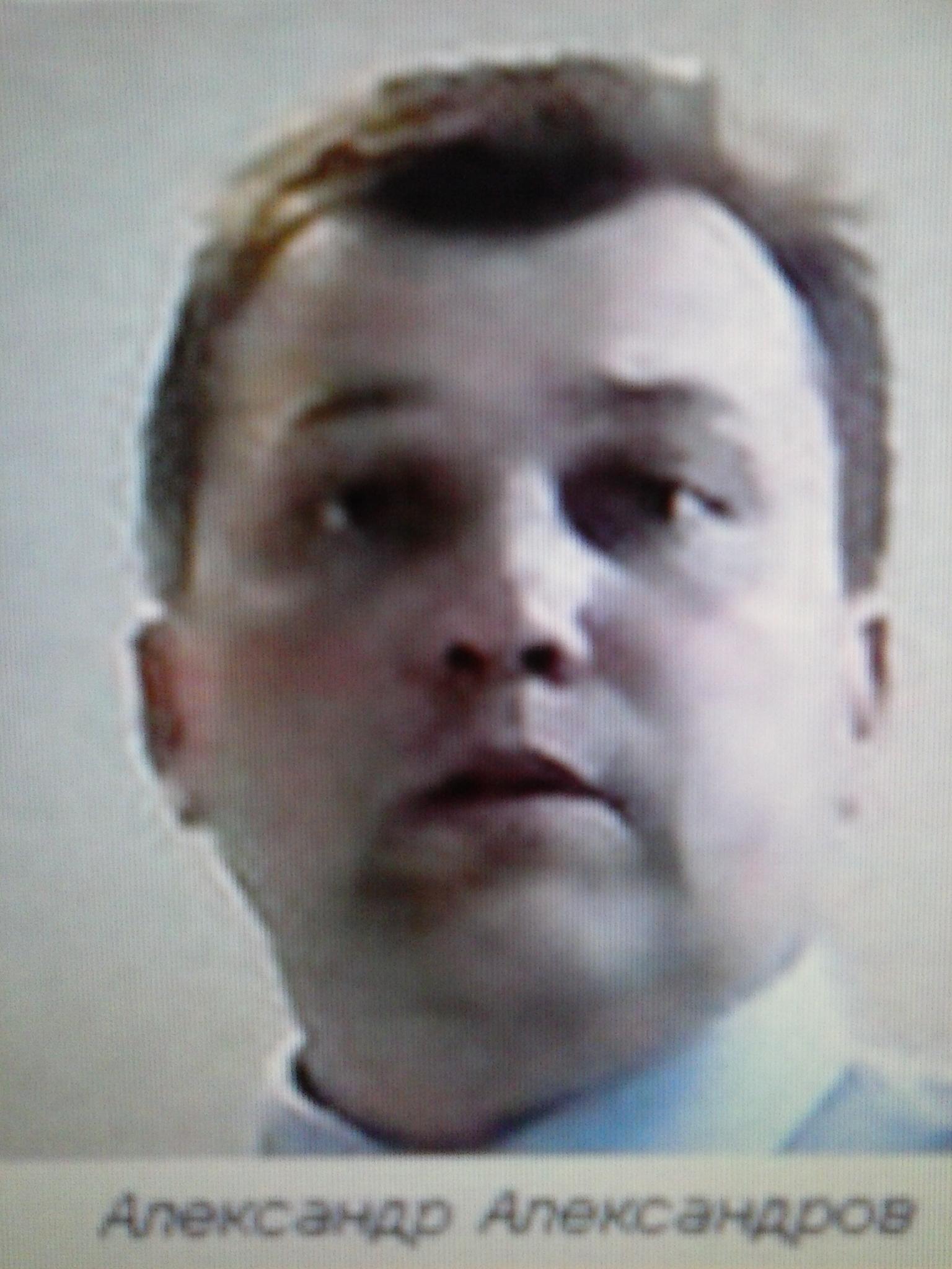 Александр Александров. Доска позора.