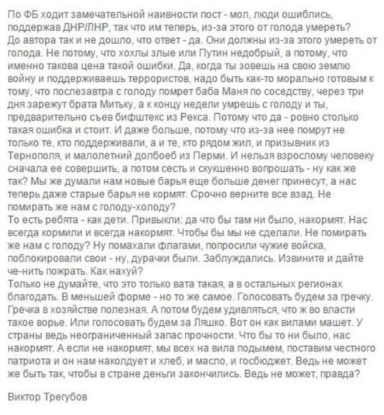 """""""Шарах и все. Что тут рассказывать? Одеяло впереди выскочило в коридор, а потом я следом"""", - боевики обстреляли поселок Нижнее Теплое на Луганщине - Цензор.НЕТ 2599"""