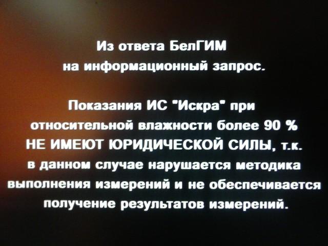 Из ответа БелГИМ. Василий Телогрейкин и его друг Денис, наводит порядок в Минске.