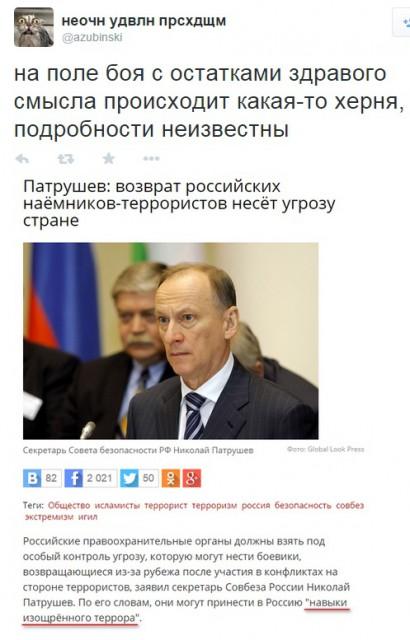 В России на 71% увеличилось количество террористических преступлений, - МВД РФ - Цензор.НЕТ 9489