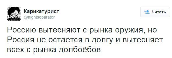Инвесторы за неделю вывели из российских фондов $66 миллионов - Цензор.НЕТ 2859