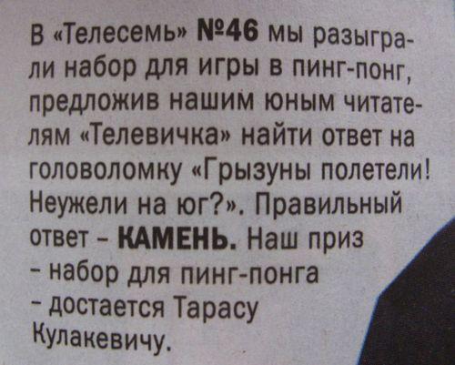 2008_12_08_08_06_moemesto_ru_uneetoil_file_1345427_SDC10094
