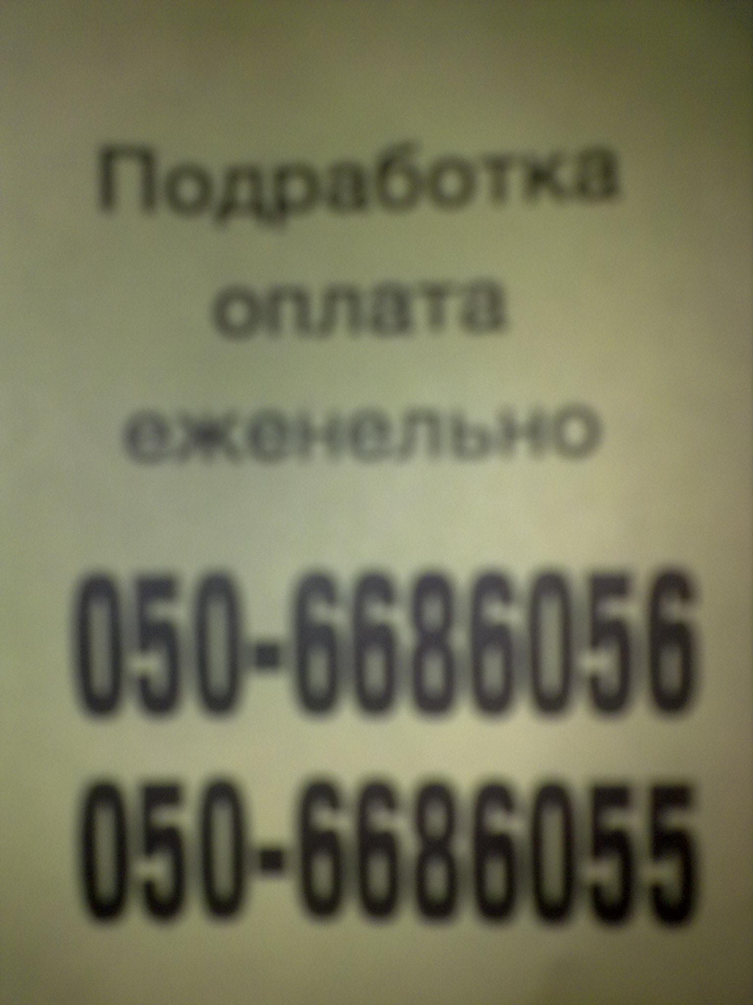 17072010040