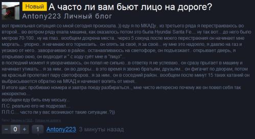 Smotra_poluchil_v_eblo