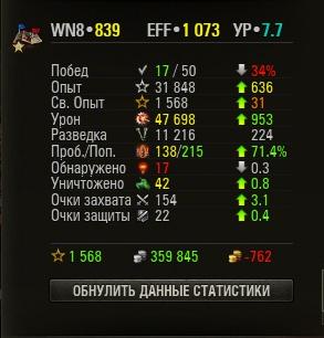 shot_138