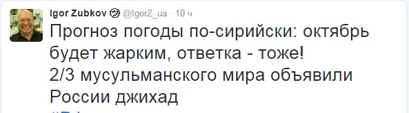 В ГПУ не нашли виновных за побег Клюева - Цензор.НЕТ 1642