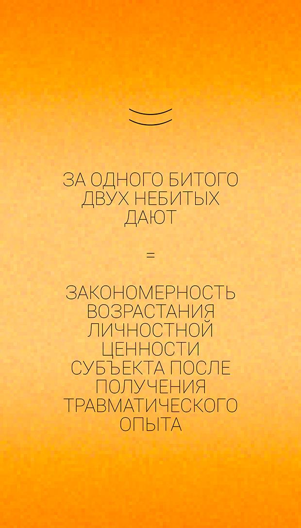 14_10_1