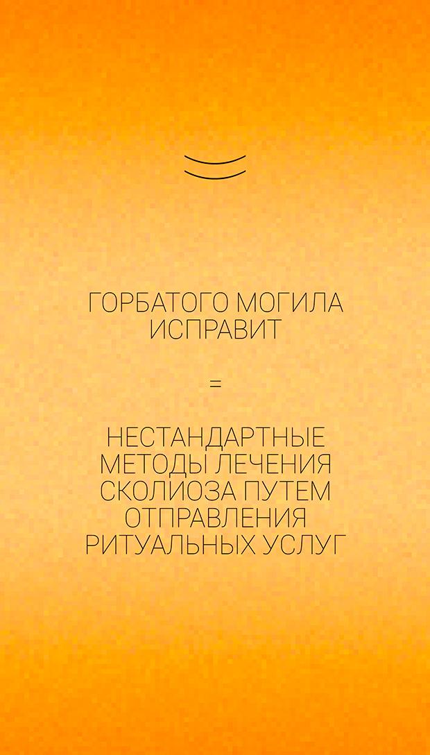 14_10_3