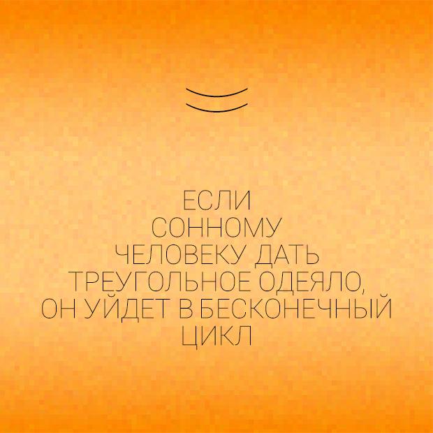 19_10