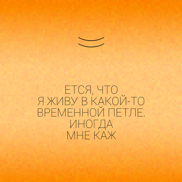 21_10