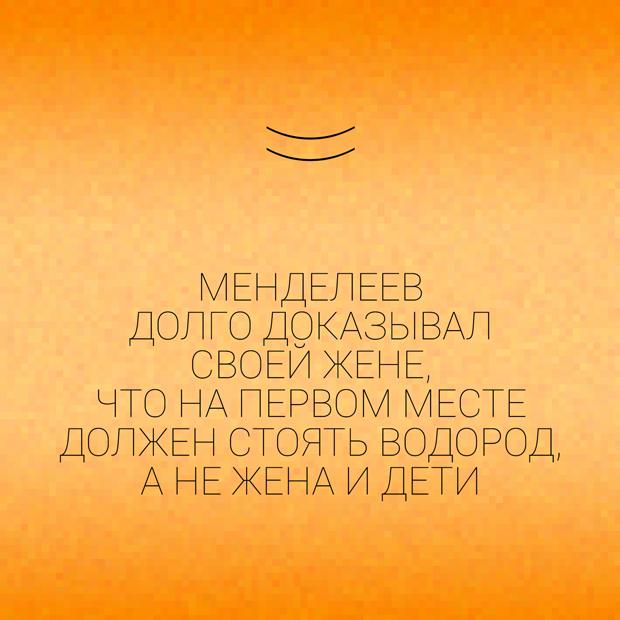 27_10