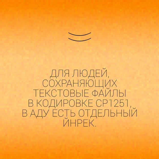 28_10