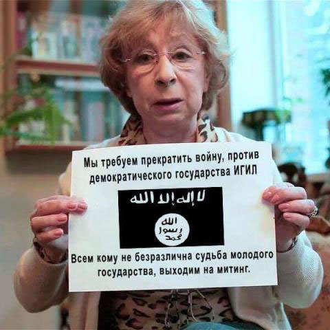 ahedzhak_igil