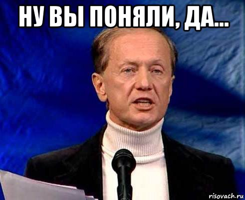 zadornov_74246950_orig_