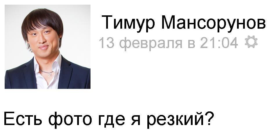 est-video-gde-ee-trahayut-timur-mansorunov