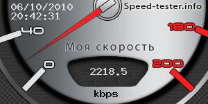 id214976