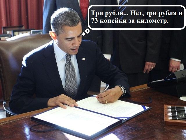 1448199844_obama
