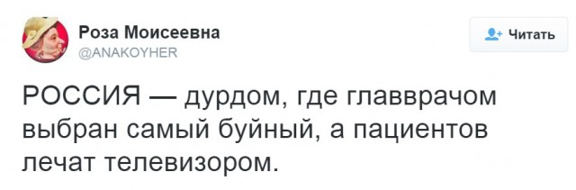 """Путин рассказал о выгодах для Германии от строительства """"Северного потока-2"""" - Цензор.НЕТ 5806"""