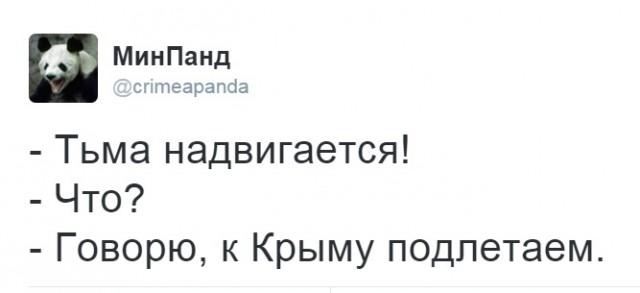 В правительстве РФ недовольны качеством работы марионеточных властей Крыма - Цензор.НЕТ 8856