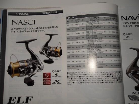 SDC10211
