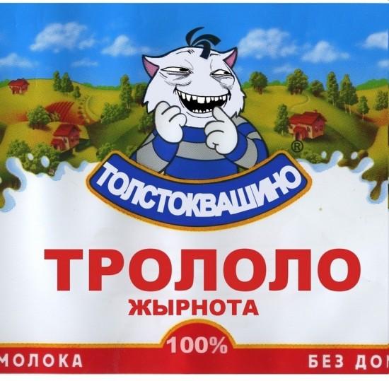image-tolstokvashino