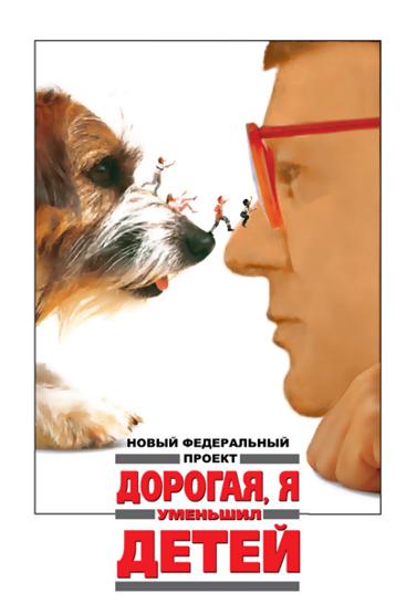 дорогая_ФИНАЛ2
