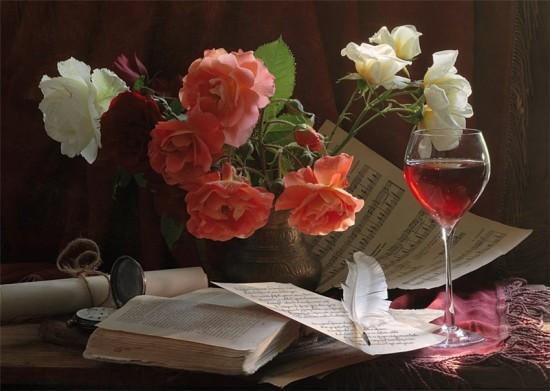 розы книга бокал ноты
