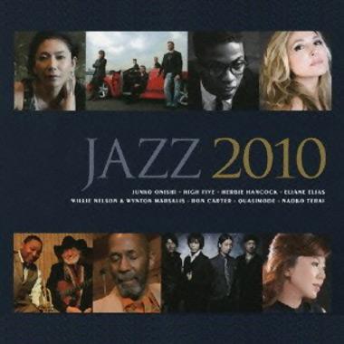 jazz2o1o