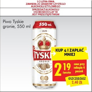 Пиво дешевое