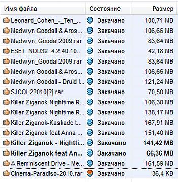 полный архив