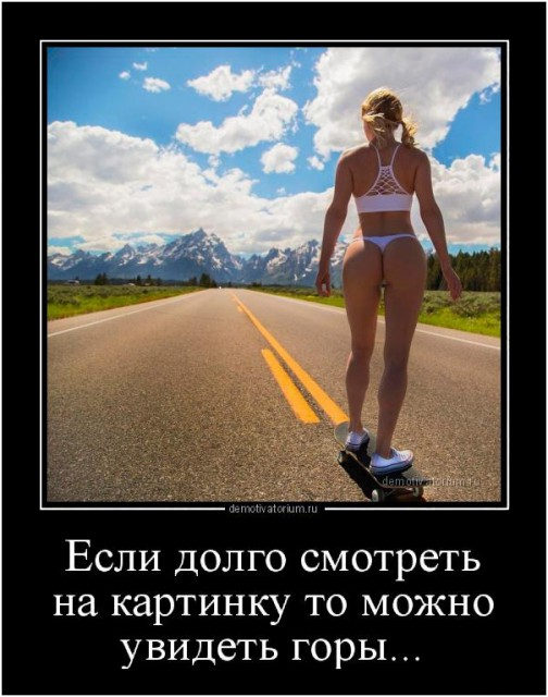http://s01.yapfiles.ru/files/1684367/1111111111111111111.jpg