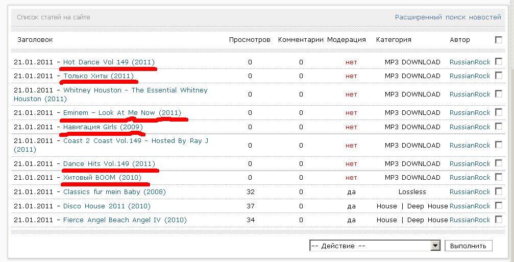 RussianRock1