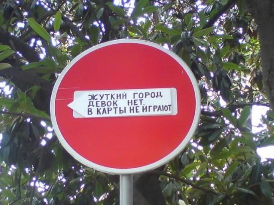 кирпич