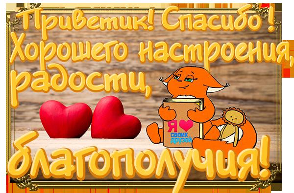 http://s01.yapfiles.ru/files/2105097/1.png
