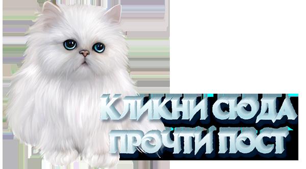 http://s01.yapfiles.ru/files/2190523/85de3de2e380.png
