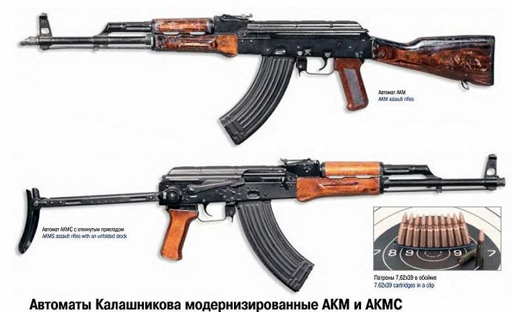 Далее через два года в... Под него же был сделан пулемет РПК, ручной пулемет Калашникова.  Вся прелесть в том что...