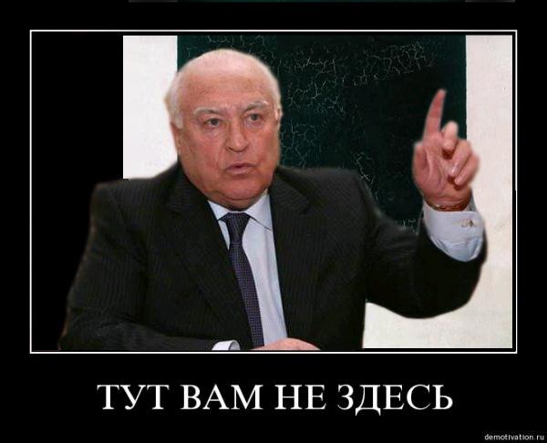 tut_vam_ne_yedes.jpg