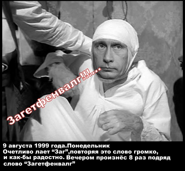"""Интересы """"Роснефти"""" по делу """"топлива Курченко"""" отстаивают украинские чиновники, в том числе в Минюсте, - Чорновол - Цензор.НЕТ 236"""