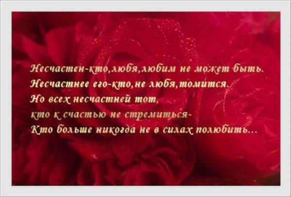 otkroveniya-muzhchin-ob-intimnoy-zhizni