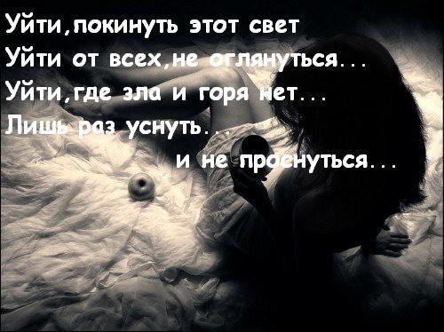 Ангелы не осуждают крханих … ангелы просто плачут от боли, которую любимые им причинили ….