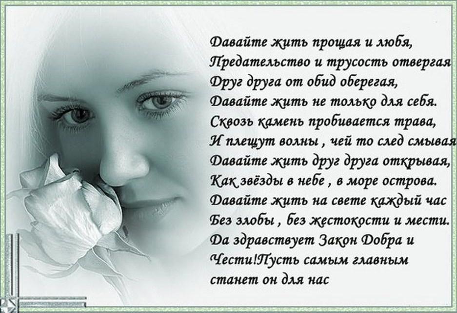 http://s01.yapfiles.ru/files/429469/39.050.jpg
