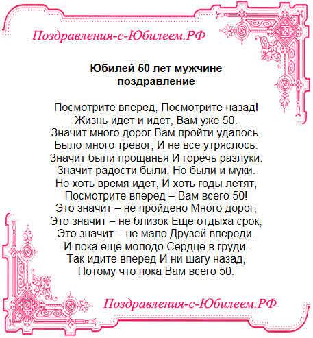 Описание: От всей души поздравляю с юбилеем Людмилу Ивановну Тяптеву