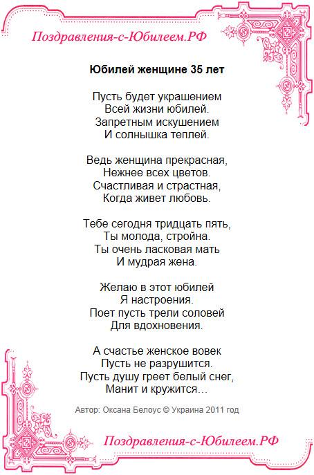 С днем рождения 3 месяца стихи поздравления