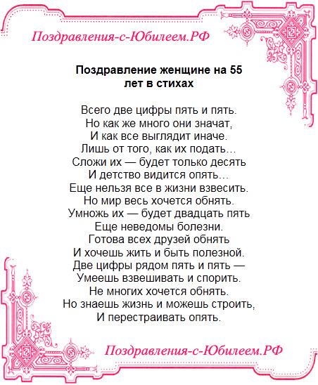 Экибана из роз своими руками 17