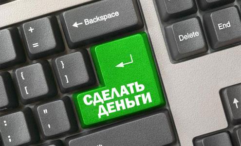 realnye-sposoby-zarabotka-v-internete-ili-kak-bablo-gresti-lopatoi