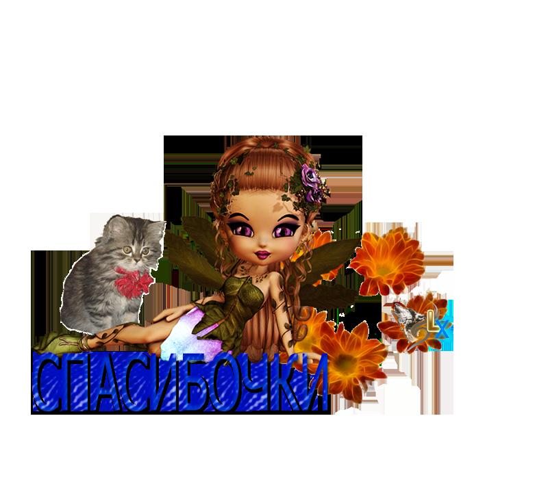 1_yapfiles.ru