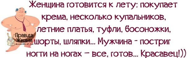 106540486_large_18