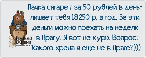 106555621_18