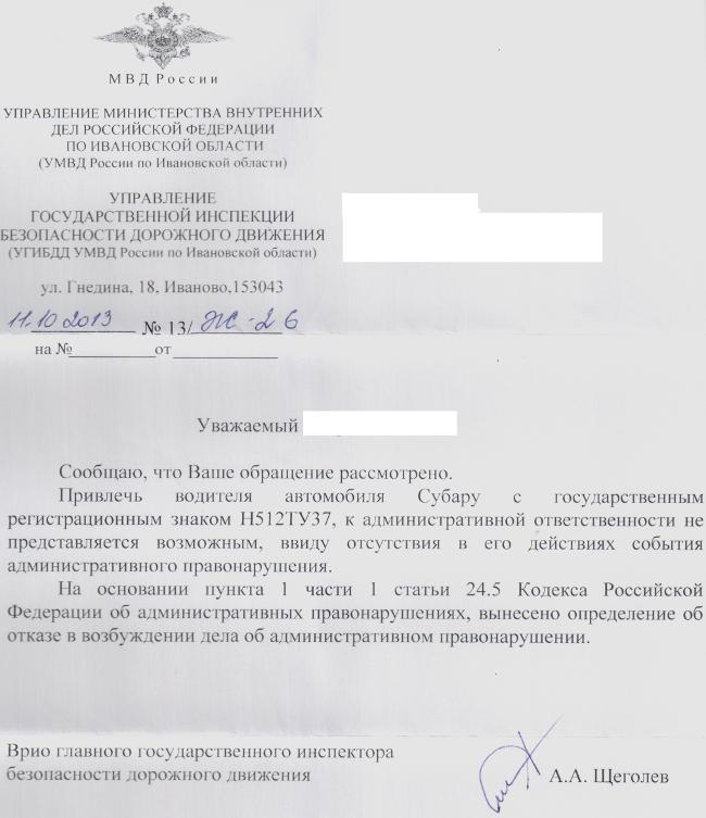 н512ту37(01)