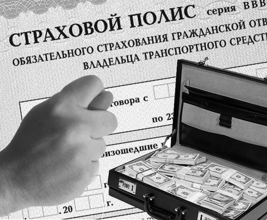 strahovay-rossia-bankrot